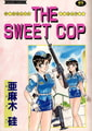 THE SWEET COP [コミックハウス]