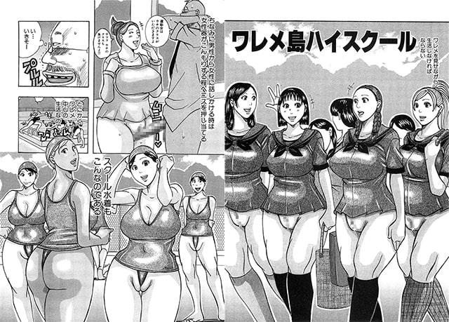 むちむち☆プリンセスのサンプル画像
