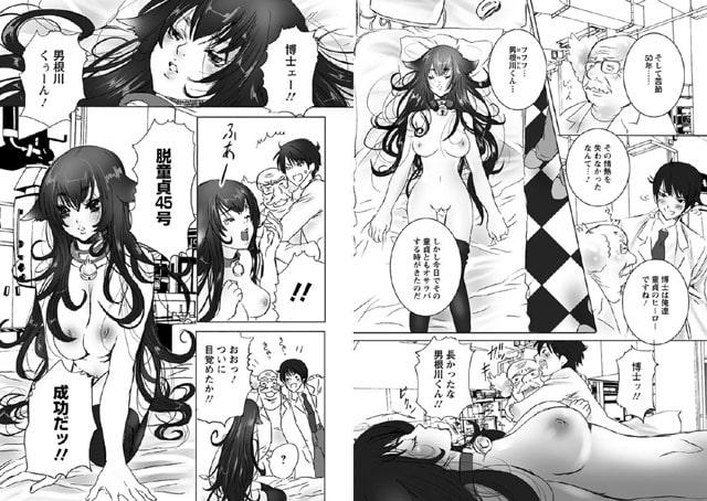 妄想乙女図鑑  サンプル画像1