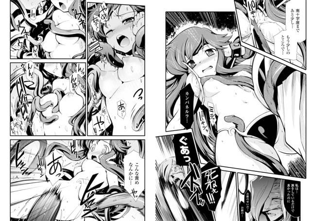 ドリームハンター麗夢XX 蒼の機関騎士  サンプル画像1