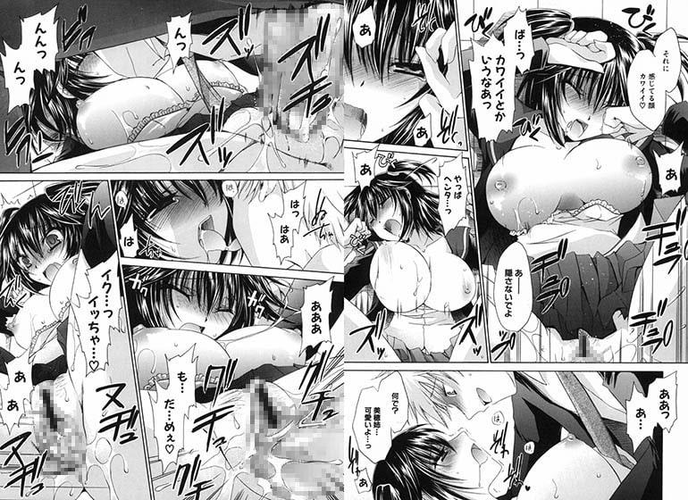 ねぇね〜姉ときどき彼女〜 サンプル画像2