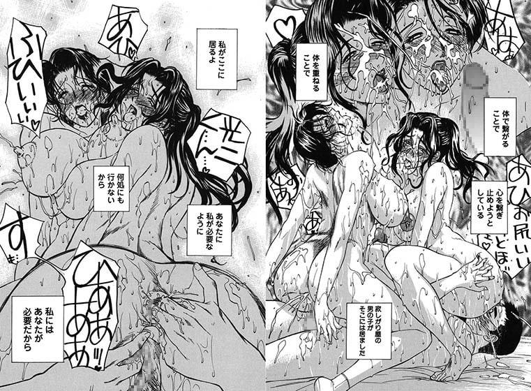 肉嫁〜高柳家の人々〜サンプル3