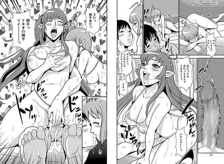 WEB版コミック激ヤバ!vol.22のサンプル画像