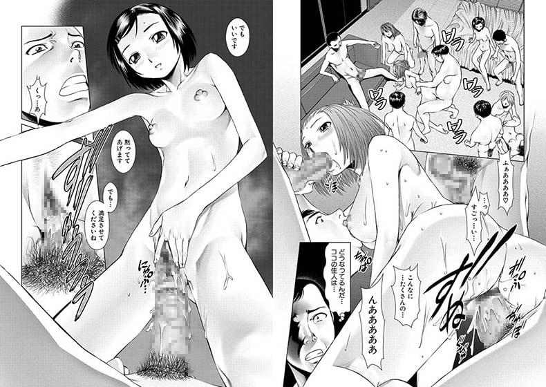 WEB版コミック激ヤバ!vol.23のサンプル画像