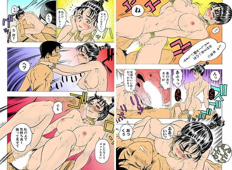 妖淫鎧【フルカラー】