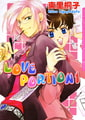 LOVE PORTION 全2巻セット [フロンティアワークス]