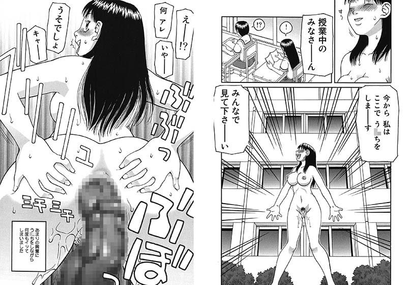ベスト・オブ・きあい猫 【スカトロ・セレクション】
