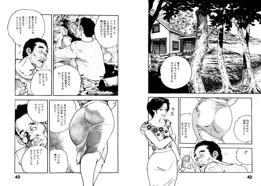 人妻の蜜戯のサンプル画像2