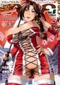 COMIC MILF Vol.06 [ティーアイネット]