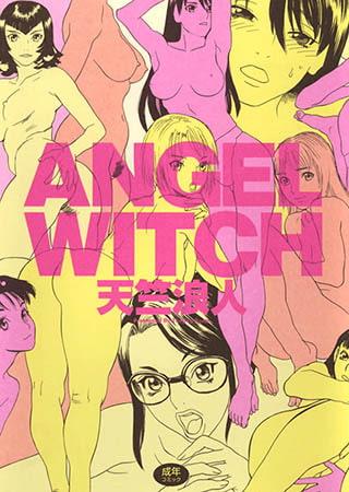 ANGEL WITCH表紙