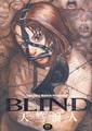 BLIND [ワニマガジン社]