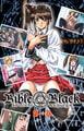 【フルカラー】Bible Black 全巻パック [ウィルクリエイション/GP・GATE]
