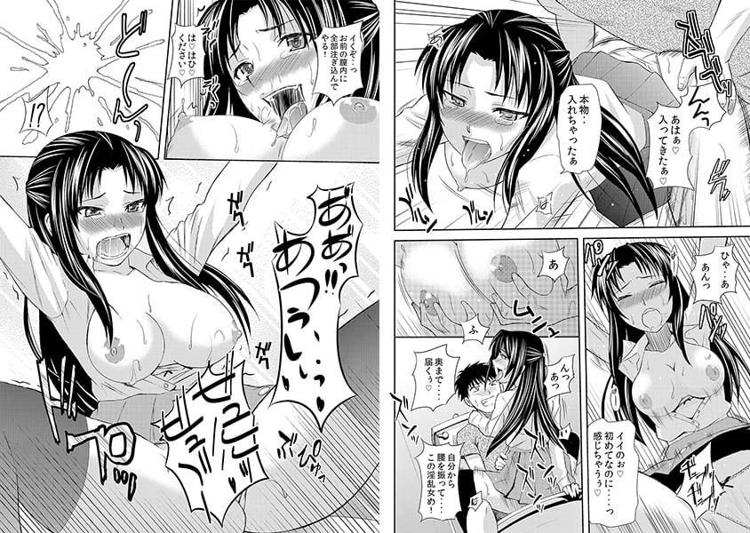 催淫温泉24時〜姦淫の湯で堕ちて行く女 サンプル画像3