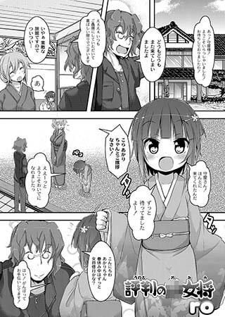 BJ014802 img main 評判の●女将