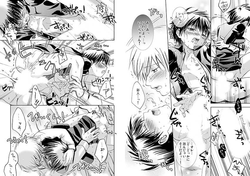 花酔少年記 サンプル画像3