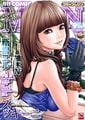 コミックMUJIN 2012年9月号 [ティーアイネット]