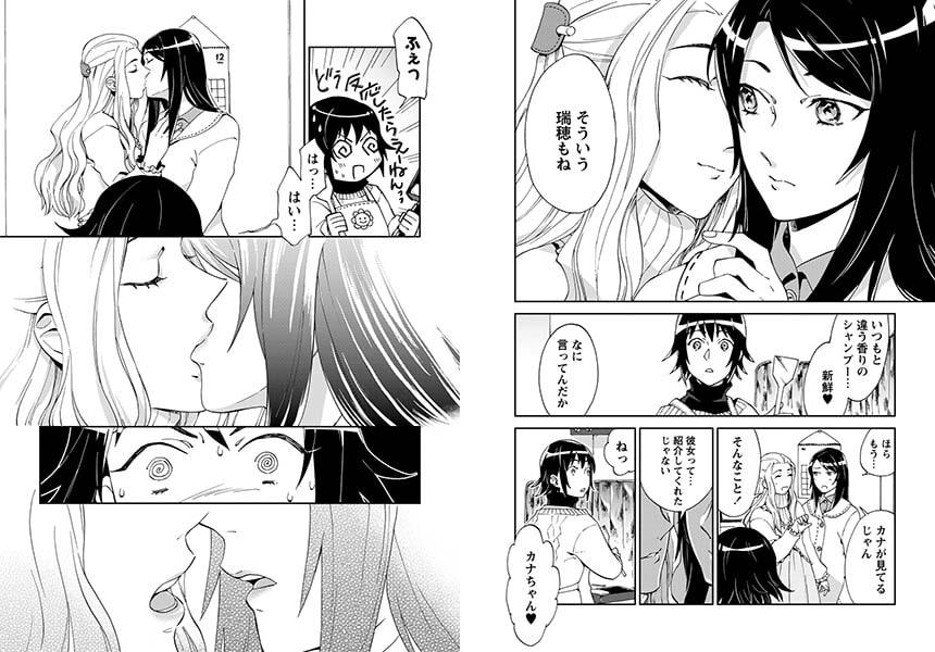 百合☆恋 vol.1 Girls Love Story サンプル画像1