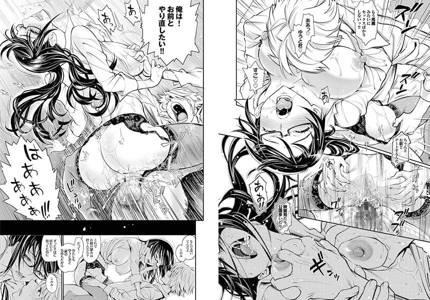 純情少女エトセトラ サンプル画像3