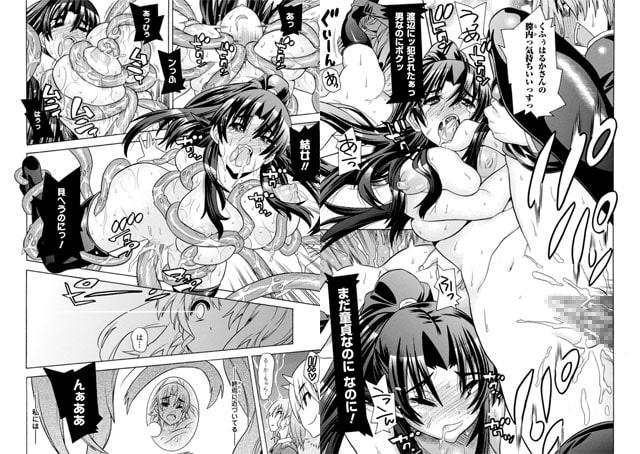 目覚めると従姉妹を護る美少女剣士になっていた 悦楽のTS退魔師のサンプル画像