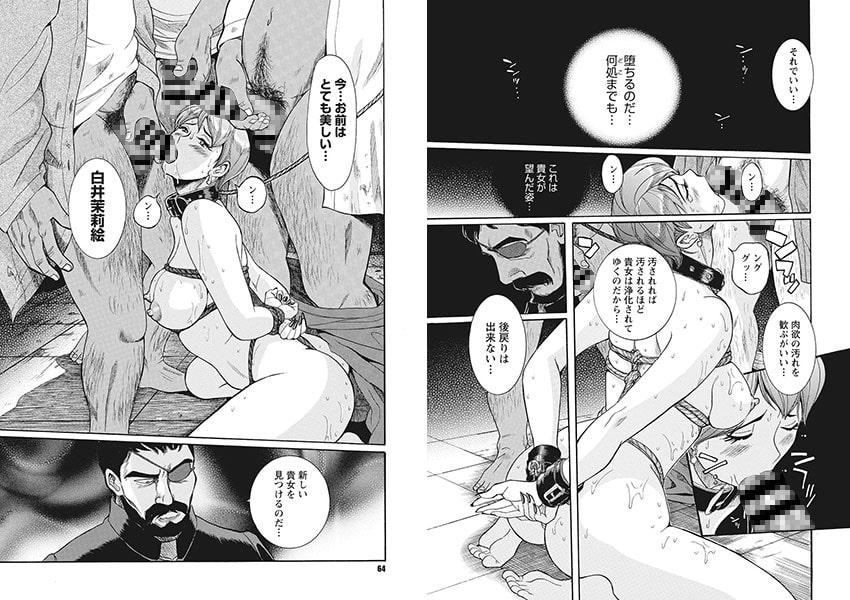 Mの淫匂のサンプル画像2