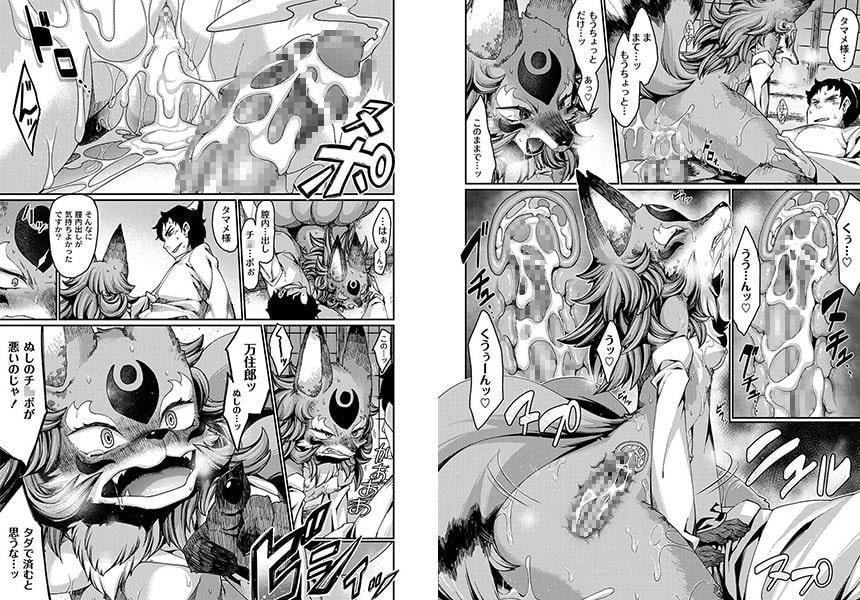 マニ・フェチ美少女コミックス PLUM DX 14のサンプル画像