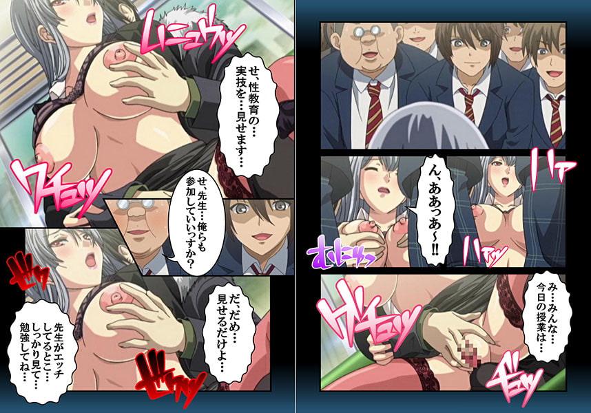【フルカラー】最終痴〇電車NEXT  Molester.2「お前は最高の女だ」のサンプル画像2