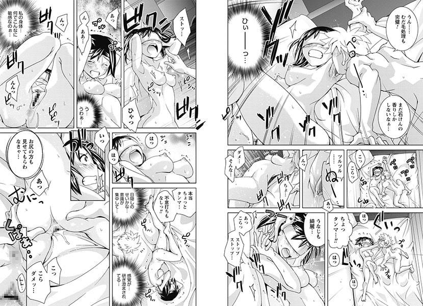 女子校生の性欲が人前であらわになる事案が発生 サンプル画像2