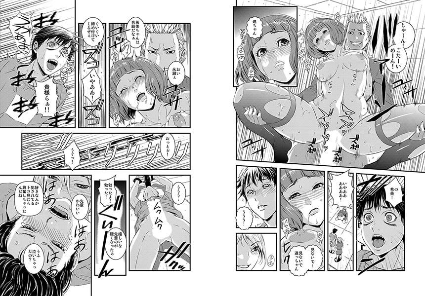 淫獄R・P・G~嬲りづけの7日間~ サンプル画像2