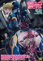 2017年11月02日 15時 割引終了別冊コミックアンリアル 寄生サレタ美少女ガ淫ラニカワルデジタル版Vol.2