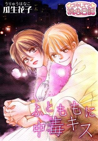http://img.dlsite.jp/modpub/images2/work/books/BJ034000/BJ033278_img_main.jpg