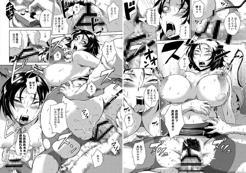 淫乳からくり奇譚のサンプル画像