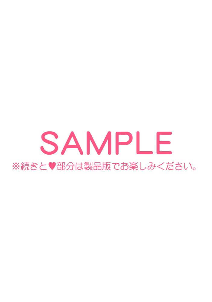 エロほん-ぶっかけ-【デジタル版・18禁】 サンプル画像3