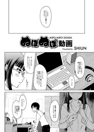 BJ041276 img main ぬぽぬぽ動画