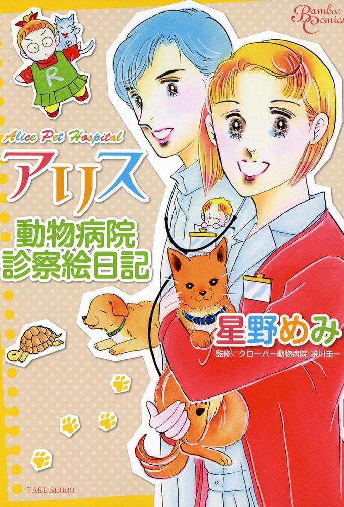 電子書籍はぼったくり! : アリ...
