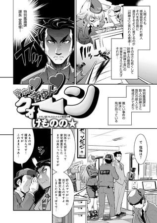 BJ043265 img main きゅんvきゅんvクォーン
