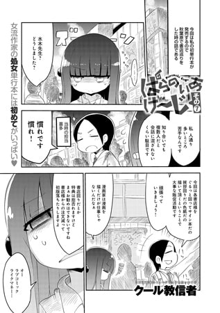 BJ043266 img main ぱらのいあけ~じ (7)