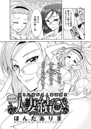 BJ043559 img main 人妻結び(6)