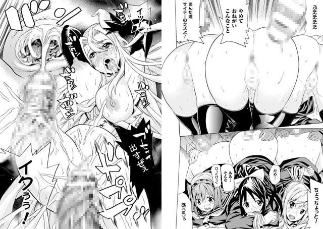 美女と淫獣のサンプル画像