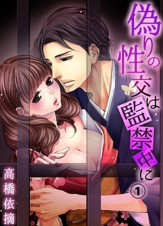 http://img.dlsite.jp/modpub/images2/work/books/BJ050000/BJ049722_img_main.jpg