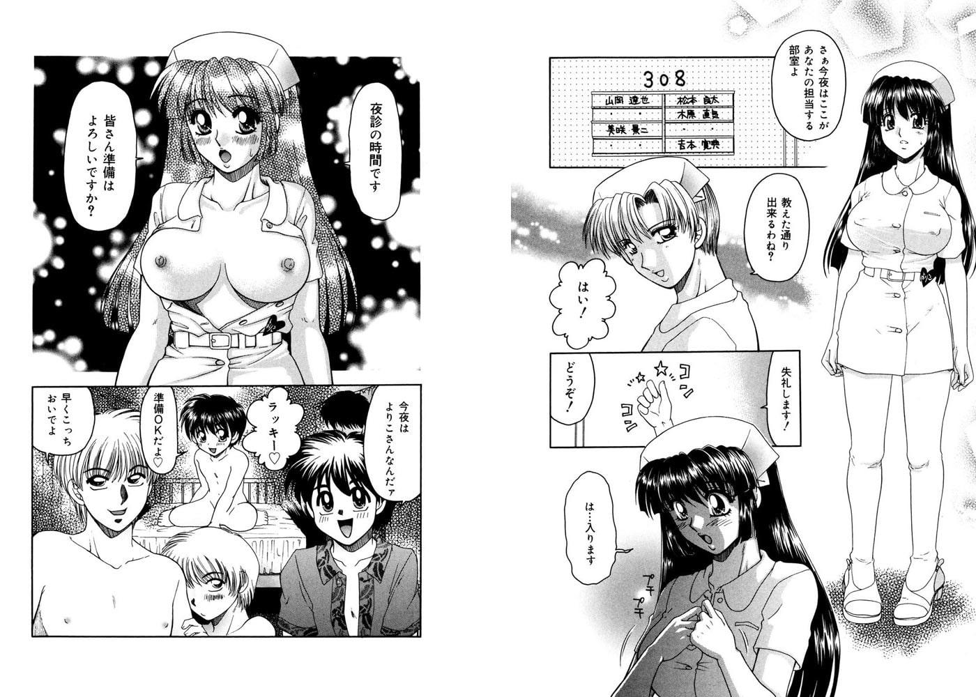 陵辱恋愛 vol.28【恭順】