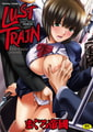 Lust train