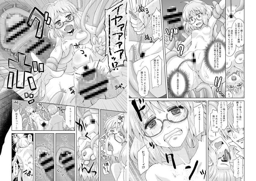 comicアンスリウム Vol.22