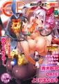 コミックグレープ Vol.13