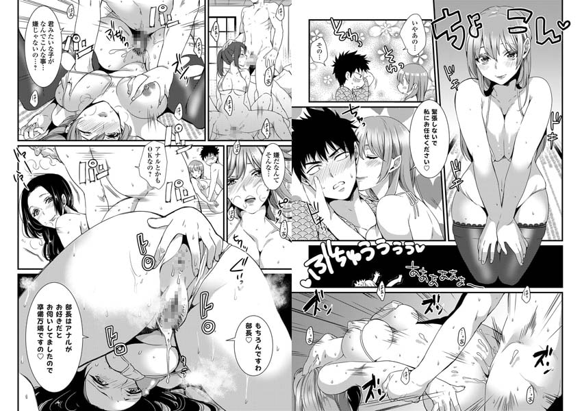 コミックグレープ Vol.14