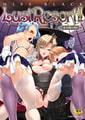 Lust Resort!! 特別限定版【オールカラー32ページ小冊子付き】