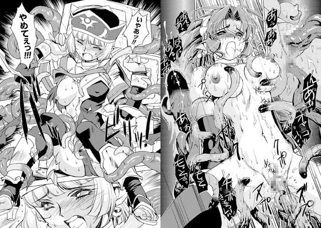 淫魔の領域のサンプル画像