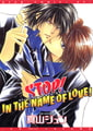 STOP!IN THE NAME OF LOVE! [新書館]