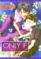 ONLY IF [新書館]