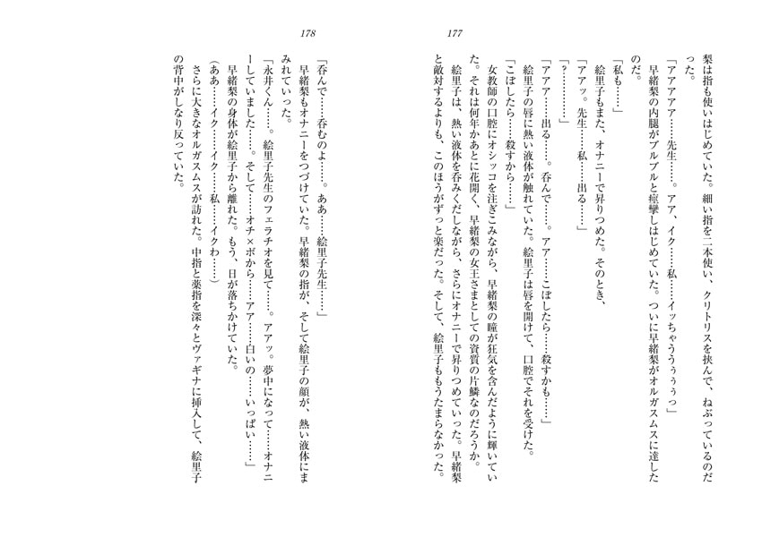 dlsite play pdf ダウンロード