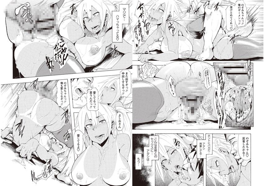 凌辱全壊 サンプル画像3